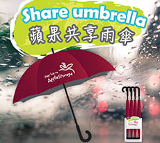Share umbrella